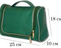 Дорожный органайзер для косметики Premium Зеленый фото 1