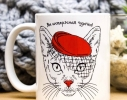 """Чашка с кошкой """"Вы интерэсная чудачка!"""" фото 1"""