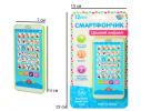 Интерактивный говорящий телефон - азбука украинского алфавита Салатовый фото 3
