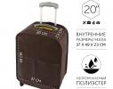 Чехол для чемодана Сase Сover 20 дюймов фото 5