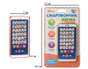 Интерактивный говорящий телефон - азбука русского алфавита Красный фото 3