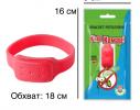 Силиконовый браслет от комаров MINI красный фото 3
