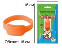 Силиконовый браслет от комаров MINI оранжевый фото 3