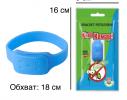 Силиконовый браслет от комаров MINI синий фото 3