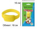 Силиконовый браслет от комаров MINI желтый фото 3