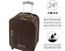 Чехол для чемодана Сase Сover 24 дюйма фото 5