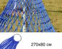 Гамак сетка Синий фото 3