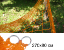 Гамак сетка Оранжевый фото 3