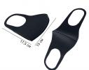 Трехслойная защитная маска многоразовая черная-коралл фото 3