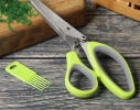 Клонировать Ножницы для зелени с фигурной ручкой салатовые фото