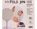 Зеркало My Fold Jin с LED подсветкой и зарядкой от USB фото 1