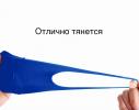 Трехслойная защитная маска многоразовая ультрамарин фото 4
