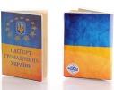 Обложка виниловая на паспорт Флаг Украины фото