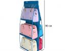 Органайзер для сумок Синий фото 4