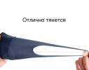 Трехслойная защитная маска многоразовая темно-синяя фото 4