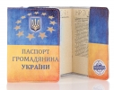 Кожаная обложка на паспорт Флаг Украины фото 1