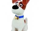 Игрушка пес Макс фото