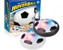 Аеро Мяч Hoverball Ховербол LED Светящийся фото