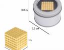 Магнитная игрушка головоломка Неокуб 216 кубов. Золото фото 8