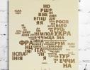 """Скретч-карта """"Європейські мандри"""" фото 3"""