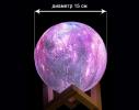 Настольный светильник 3D MOON LAMP Месяц 15 см Цветной фото 8