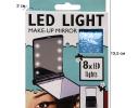 Карманное зеркало складное с LED подсветкой голубое фото 8