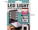 Карманное зеркало складное с LED подсветкой розовое фото 8