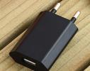 USB адаптер(переходник) сетевой длинный фото