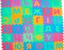 Коврик - пазл напольный Украинский алфавит фото