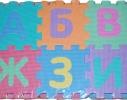 Коврик - пазл напольный Русский алфавит фото 2