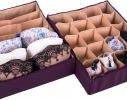 Комплект органайзеров для белья Амаретто 2 шт фото 1