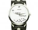 Наручные часы на эксклюзивном ремешке Да какая разница фото, цена, отзывы