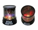 Проектор звездного неба Star Master фото 4
