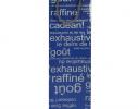 Пакет подарочный под бутылку с белым текстом фото