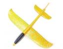 Планер метательный EXPLOSION желтый, размах крыльев 49 см фото 1