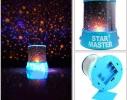 Проектор звездного неба Star Master Blue фото 1