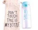 купить Бутылка My Bottle бирюзовая