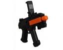 Игровой автомат виртуальной реальности AR Game Gun фото 1