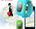 Детские GPS часы с трекером Smart Baby Watch Q50 фото 4