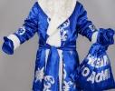 Костюм для взрослых Дед Мороз Синий фото
