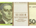 Денежный блокнот 500 гривен фото