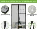 Дверная антимоскитная сетка Magnetic Mesh на магнитах зеленая фото 2