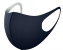 Трехслойная защитная маска многоразовая темно-синяя/серый фото 4