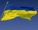 Флаг Украины 1х1,5 м фото 1