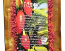 Целебные ягоды Годжи для похудения фото 1