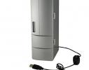 Мини холодильник от USB Сhrome fridge фото 1