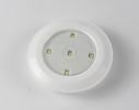 Светильники светодиодные 3 шт. + пульт ДУ фото 1
