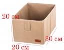Ящик - органайзер для хранения вещей M фото 6