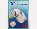 Машинка для удаления катышек Lint Remover YX-5880 фото 2