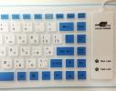 Резиновая гибкая USB-клавиатура Roll фото 4